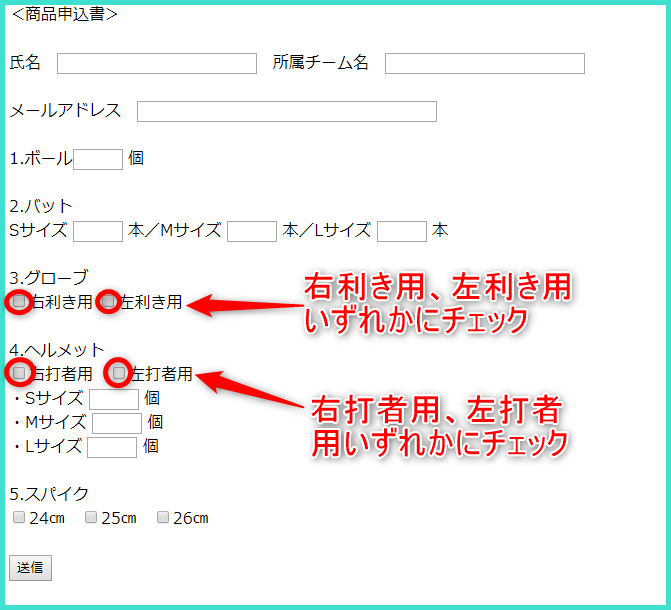 PHP 変数 チェックボックス