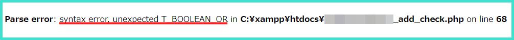 PHP 疑問