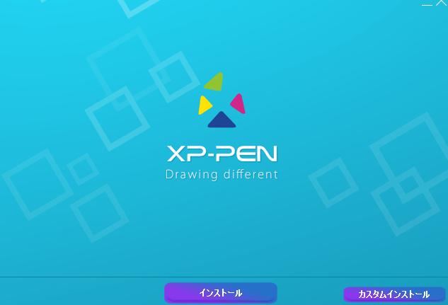 xp-pen 接続