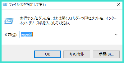 WindowsInk 無効化