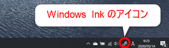 windows ink