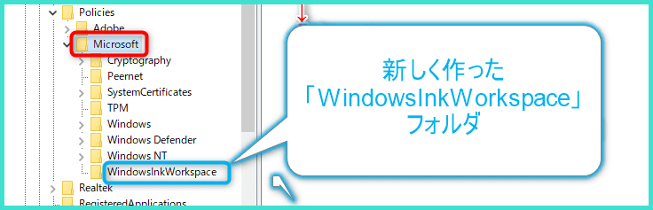 windowsink 有効化