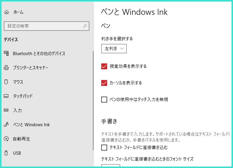 windowsink