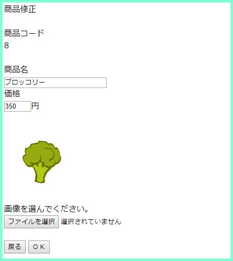 pro_edit.php