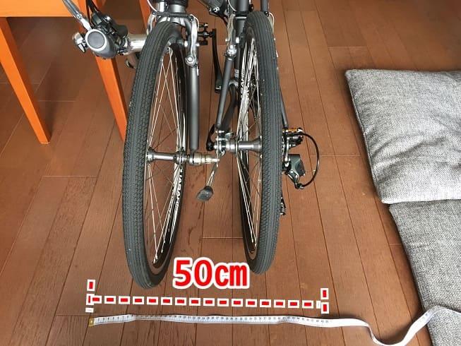 おりたたみ自転車